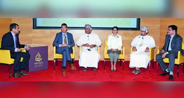 بحث تعزيز التعاون التجاري والاستثماري بين السلطنة والهند