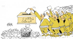 إستقلال كردستان
