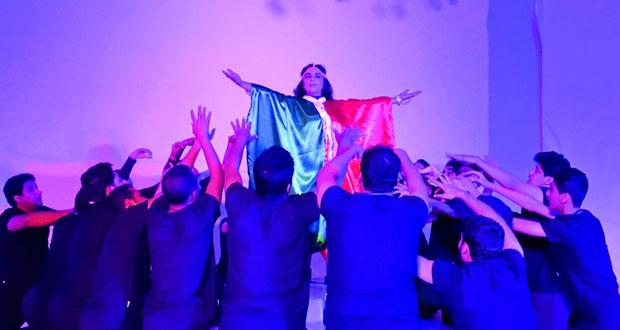الفنانة المسرحية علياء البلوشية:  لدينا فلكور غني لم يفتش عنه ولم يستخدم بصورة جدية في الفنون كالدراما والمسرح