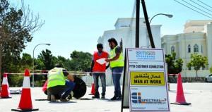 55% تغطية محافظة مسقط بشبكة النطاق العريض بنهاية العام الجاري