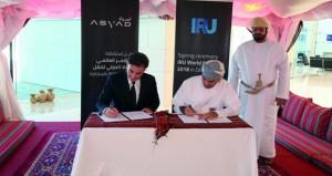 """""""أسياد"""" توقع اتفاقية استضافة السلطنة للمؤتمر العالمي للاتحاد الدولي للنقل الطرقي 2018م"""