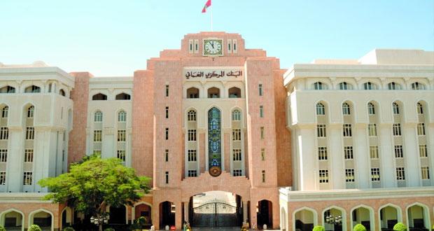 أكثر من 20 مليار ريال عماني إجمالي حجم الائتمان المصرفي خلال النصف الأول