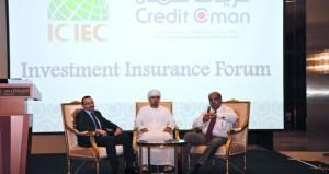 منتدى تأمين الاستثمار يعرف بطرق جذب الاستثمارات للسلطنة
