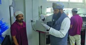 بلدية مسقط بالعامرات تدشن مشروع الإجراءات الاستباقية في مجال سلامة وصحة الأغذية