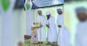 تكريم الفائزين في مسابقة القرآن الكريم ببلادسيت في بهلاء