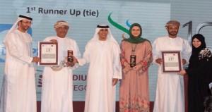 """""""صلالة للميثانول"""" تتوج بالجائزة العربية للمسؤولية الاجتماعية بالإمارات"""