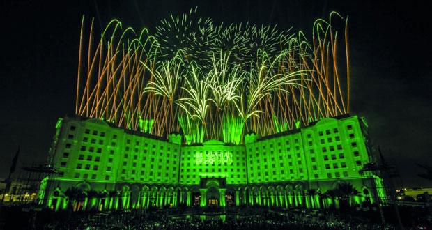 المملكة العربية السعودية تحتفل بيومها الوطني السابع والثمانين