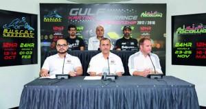 الإعلان عن تفاصيل بطولة الخليج لتحدي سباقات الكارتنج للتحمل بمسقط
