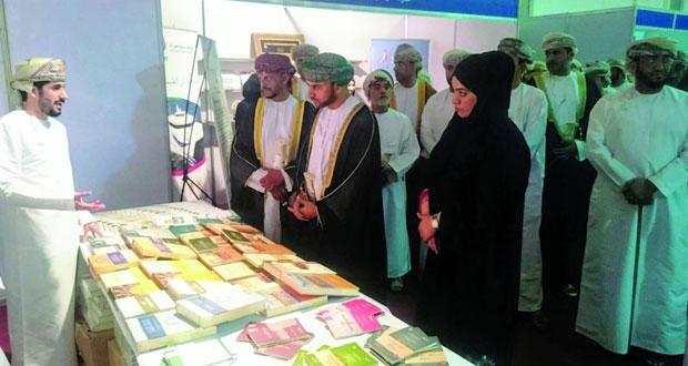 تواصل فعاليات معرض الكتاب في محافظة مسندم
