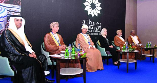 """الملتقى السنوي التاسع لـ """"عرب سات"""" يعرض آخر المستجدات في تقنيات البث التلفزيوني والبث عالي الوضوح في صلالة"""
