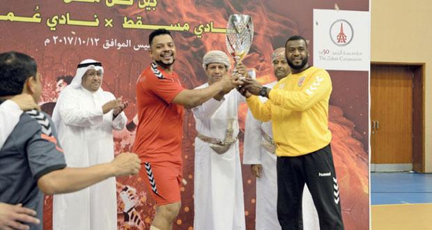 نادي عمان بطلا لـ (سوبر) اليد