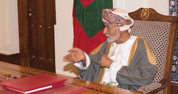 جلالة السلطان يوجه إلى الاهتمام بعدد من الجوانب التي تصب في مصلحة الوطن
