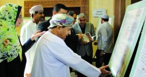الوثائق والمحفوظات الوطنية تشارك بيوم الوثيقة العربية