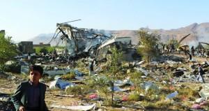 اليمن : مقتل العشرات من (داعش) بغارة أميركية في البيضاء