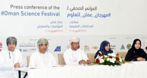 الكشف عن فعاليات مهرجان عُمان للعلوم في نسخته الأولى