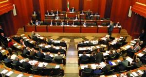 البرلمان اللبناني يقر أول موازنة منذ 2005