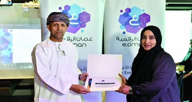 """""""تقنية المعلومات"""" تحتفل بتخريج شركتين من مركز ساس لريادة الأعمال"""