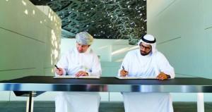 توقيع اتفاقية إعارة بين المتحف الوطني ومتحف اللوفر أبوظبي