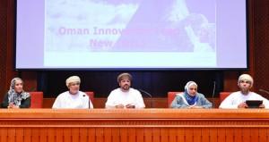 الموجهات والركائز والمناخ المحفز في استعراض الاستراتيجية الوطنية للابتكار