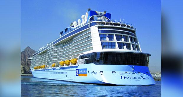 165ألف سائح على متن 115سفينة سياحية بدءا من 21 الجاري