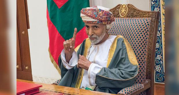 جلالة السلطان يترأس اجتماع مجلس الوزراء