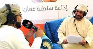 (ليالينا) .. سهرة تواكب المسيرة المهنية والإنجازات المتحققة لشخصيات عمانية