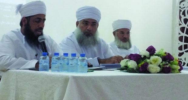 ندوة فكرية في سيرة الإمام الشيخ أبي سعيد الكدمي بولاية الحمراء