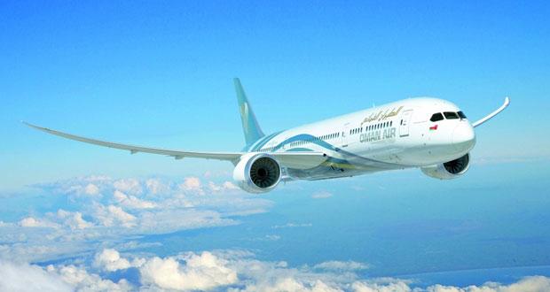 الطيران العُماني للشحن يطلق منصة التحول التجاري المدعومة بنظام سمارت كارجو