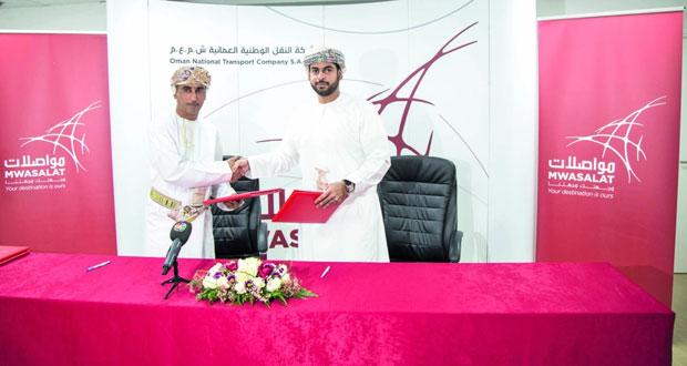 """""""مواصلات"""" توقع اتفاقيتين لتوريد 98 حافلة جديدة بتكلفة تتجاوز 11 مليون ريال عماني"""
