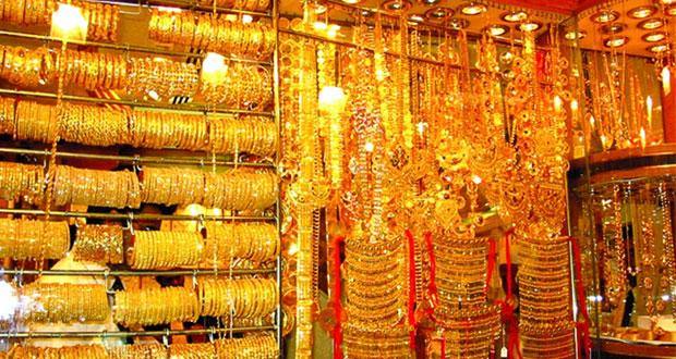 """""""الذهب"""" يواصل تسجيل تراجعات جديدة في أسواق السلطنة وعيار 21 بـ 13.900 ريال عماني"""