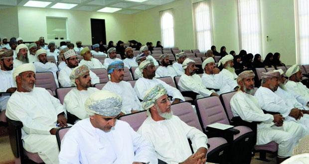 بنك التنمية العماني يمول أكثر من 988 مشروعا في الداخلية