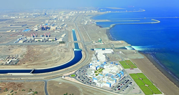 المنطقة الحرة بصحار تفوز بجائزة أفضل منطقة حرة في مجال «تطوير البنية الأسـاسـية و«اسـتقلالية موارد الطاقة»