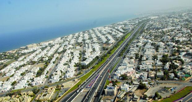 الاستراتيجية الوطنية للتنمية العمرانية ترسم معالم التخطيط الشامل والمستدام بمختلف محافظات السلطنة