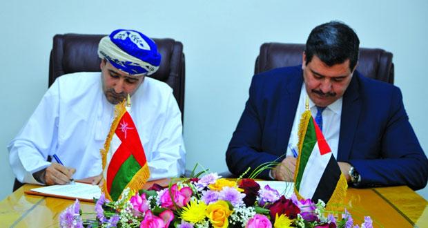 توقيع مذكرة تفاهم بين معهد الادارة العامة ومركز الملك عبدالله الثاني للتميز