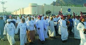 بدء فعاليات الملتقى الخليجي لليوم العالمي للعصا البيضاء بالداخلية
