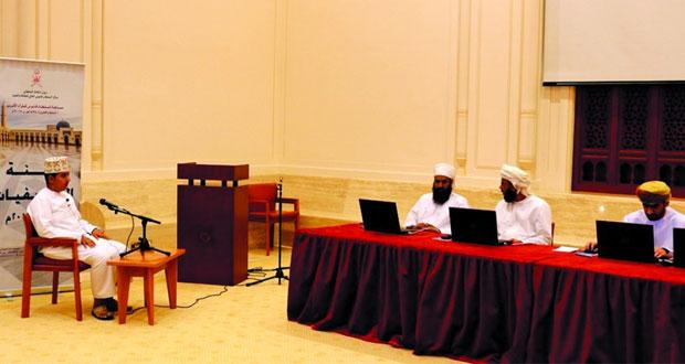 314 متسابقاً ومتسابقة بمركز نـزوى في مسابقة السلطان قابوس للقرآن الكريم الـ (27)