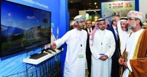 """بدء أعمال مؤتمر """"كهرباء الخليج"""" بدول مجلس التعاون"""