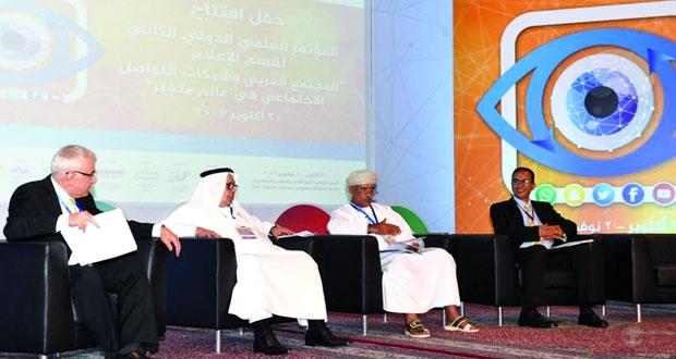 إنطلاق فعاليات مؤتمر المجتمع العربي وشبكات التواصل الإجتماعي في عالم متغير