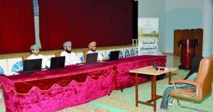 لجنة التصفيات الأولية لمسابقة السلطان قابوس للقرآن الكريم (السابعة والعشرين) تختتم تقييم المتسابقين بإبراء