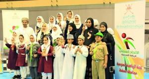 ختام منافسات بطولة الشطرنج لمدارس محافظة مسقط