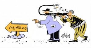 وحدة العراق