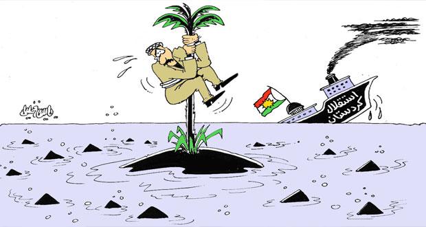 استقلال كردستان