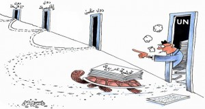 قضية عربية