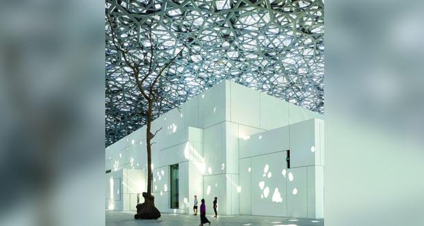 اللوفر أبوظبي .. أيقونة متحفية عالمية تسبر أغوار التاريخ البشري العريق