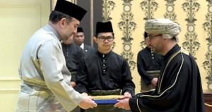 ملك ماليزيا يتقبل أوراق اعتماد سفير السلطنة لدى بلاده