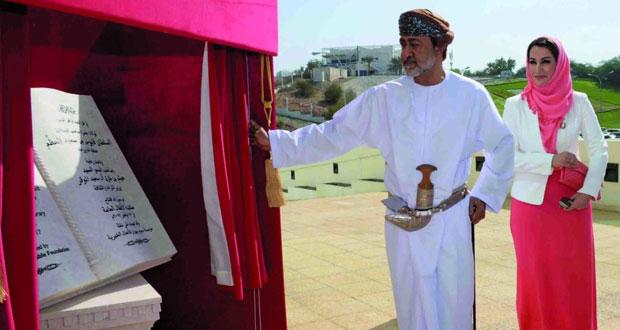 هيثم بن طارق يدشّن مكتبة الأطفال العامة بالسلطنة وعشرة آلاف عنوان محتويات المرحلة الأولى
