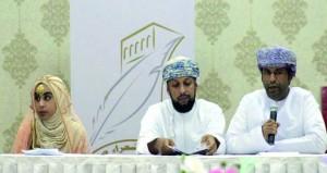 مجلس شعراء صحار يواصل تنظيم الفعاليات والأمسيات الوطنية