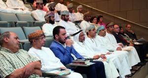 """جامعة السلطان قابوس تستعرض أربعة أوراق بحثية في ندوة """"أهمية الفلسفة ورسالتها في العصر الحديث"""""""