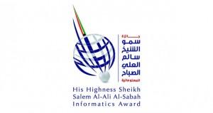 السلطنة تحصد جائزتين بالقطاع الحكومي كأفضل المشاريع التقنية في الوطن العربي