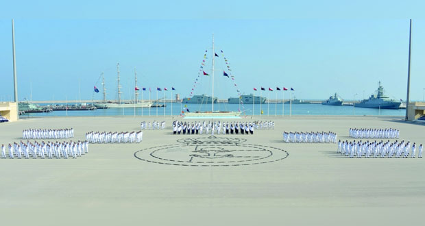 (البحرية السلطانية) تحتفل بيومها السنوي